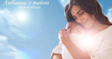 майчина любов